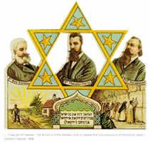 Sionismo, cittadinanza e democrazia