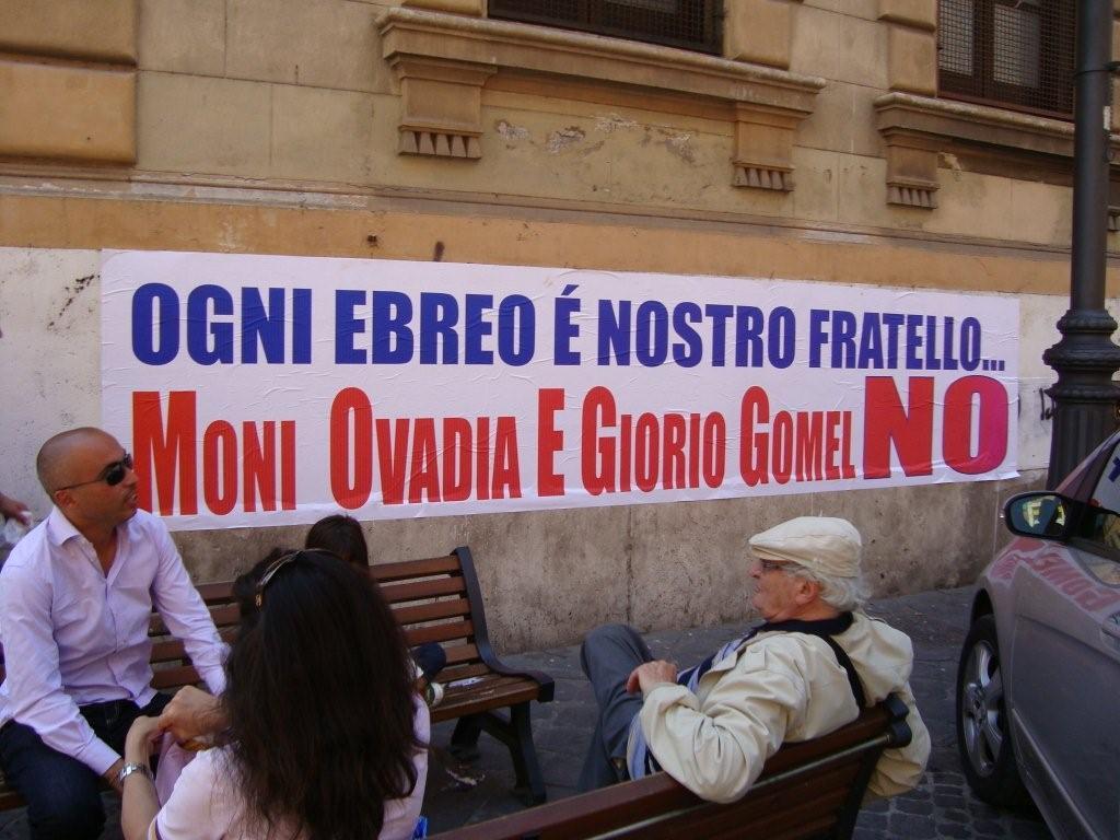 Solidarietà a Moni Ovadia e Giorgio Gomel
