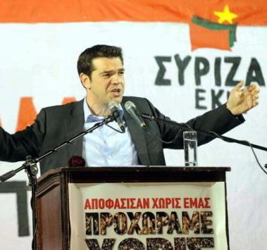 Il programma di Syriza