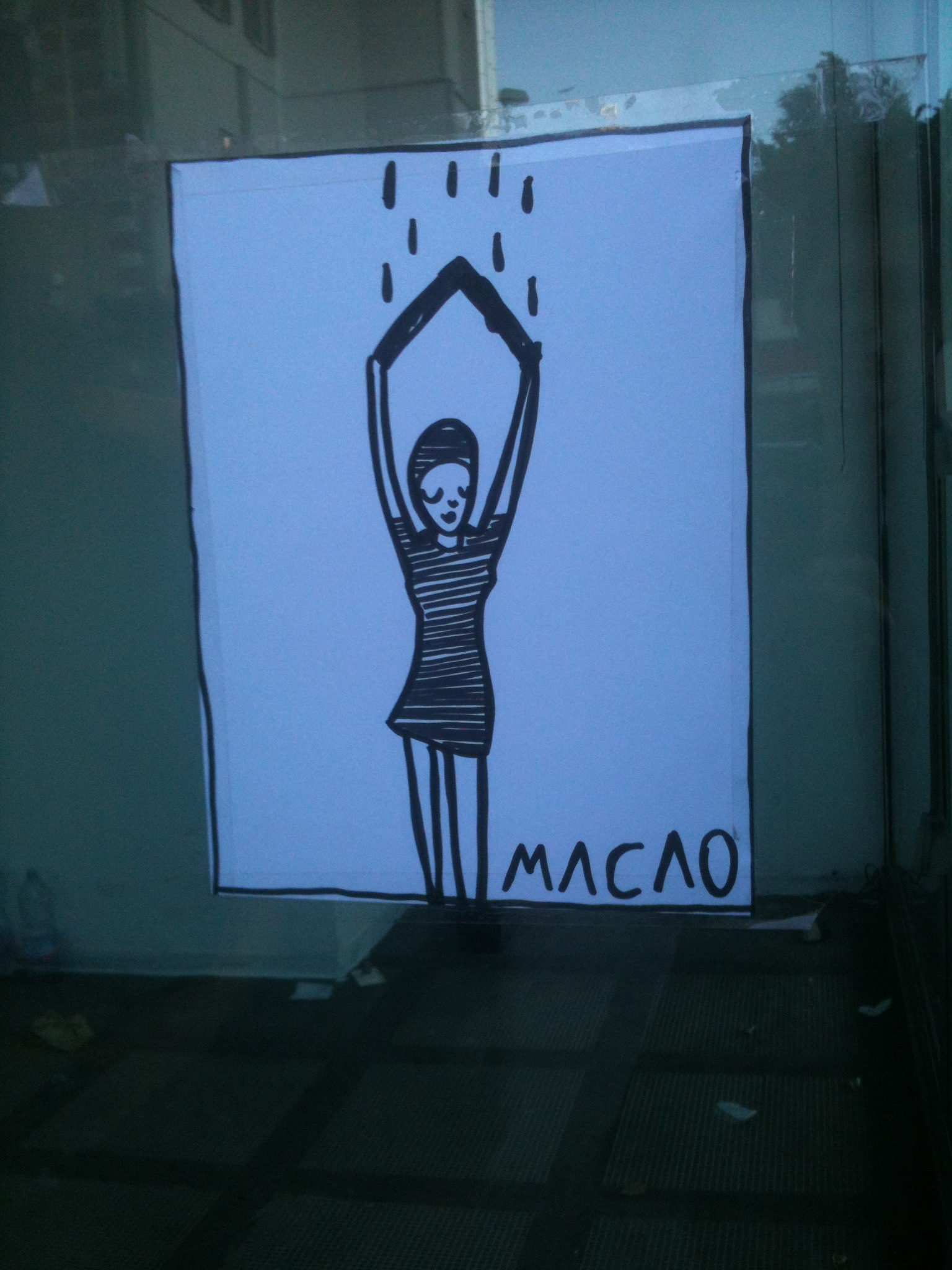 Il diario di Macao, secondo giorno