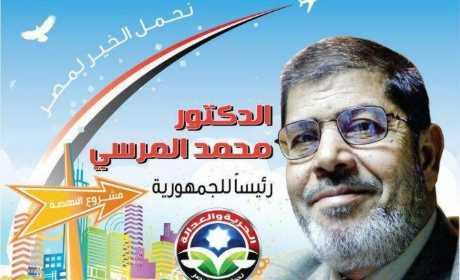 Egitto: vince Morsi ma non è un disastro