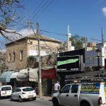 Vendesi casa Abu Mazen in Galilea, quel tragico 1948 nel ricordo dell'amico ebreo